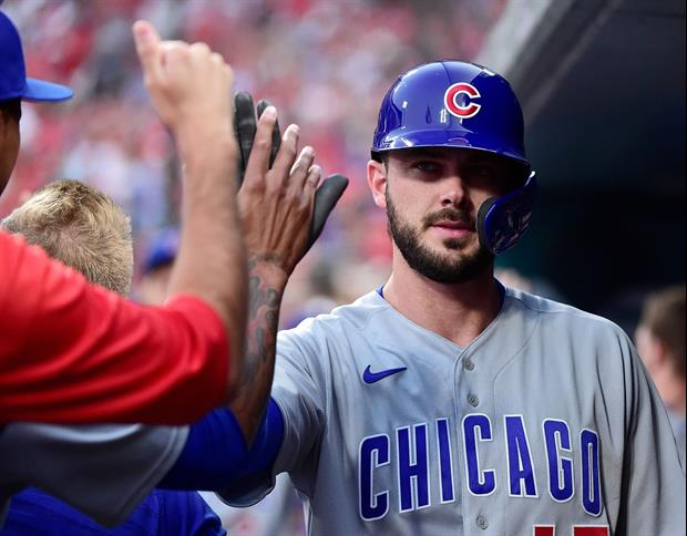 Watch Cubs Star Kris Bryant's Reaction To Being Traded